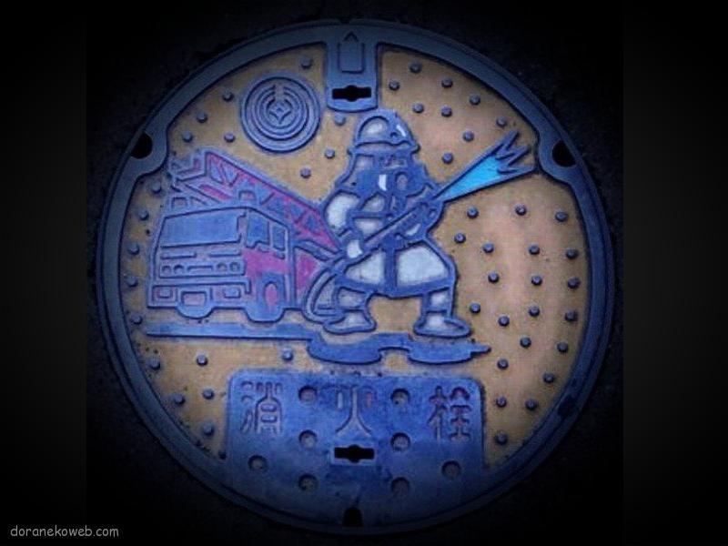 川口市(埼玉県)の「フタw」Part12