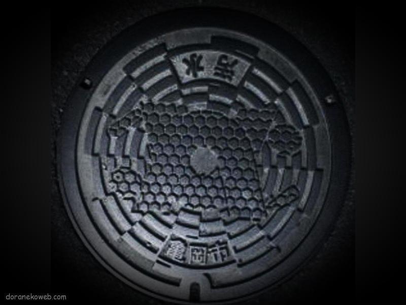 亀岡市(京都府)の「フタw」