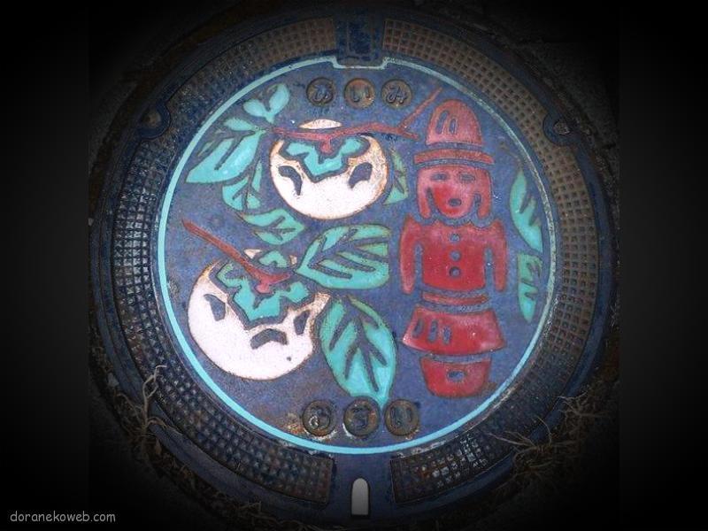 南部町(鳥取県)の「フタw」Part2
