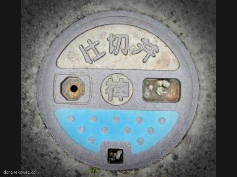神戸町(岐阜県)の「フタw」