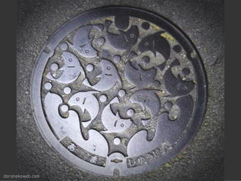 海士町(島根県)の「フタw」