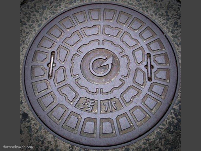 荒尾市(熊本県)の「フタw」