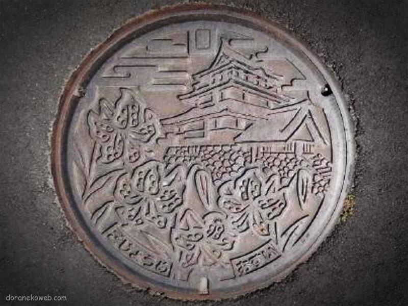 五城目町(秋田県)の「フタw」