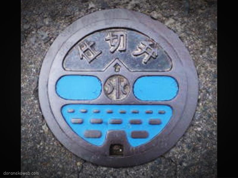 東峰村(福岡県)の「フタw」