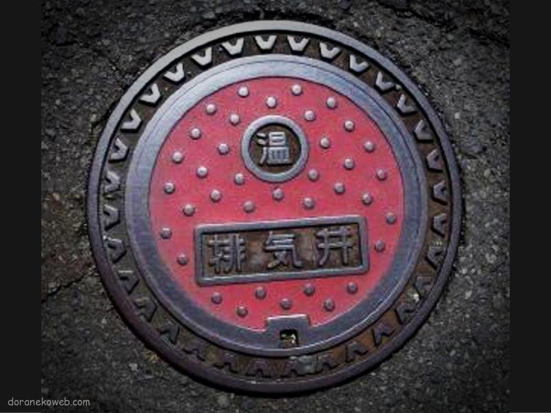 川根本町(静岡県)の「フタw」