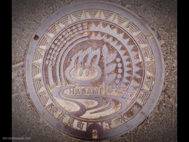 波佐見町(長崎県)の「フタw」
