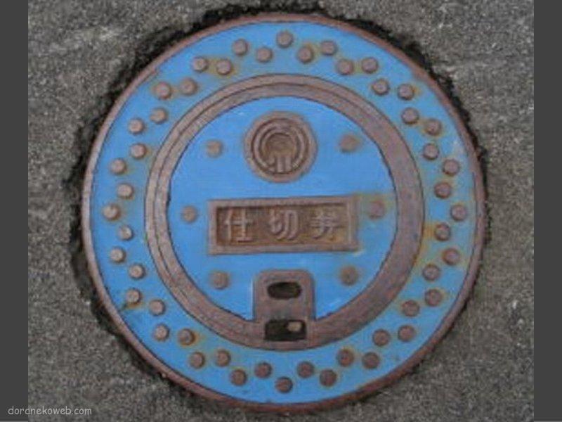 今別町(青森県)の「フタw」