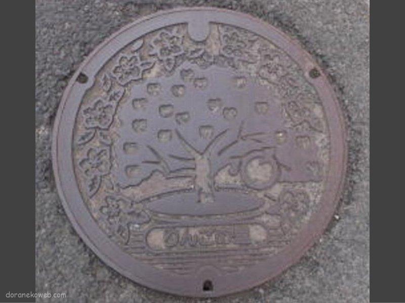 板柳町(青森県)の「フタw」