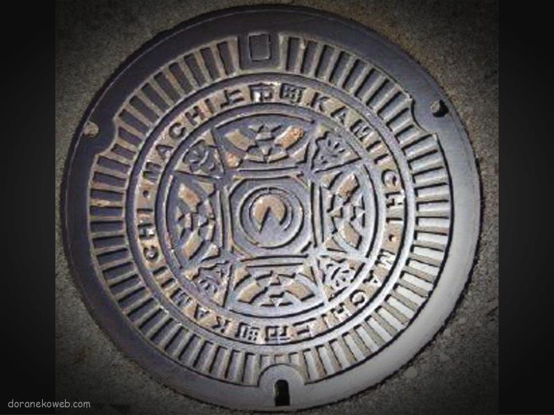 上市町(富山県)の「フタw」