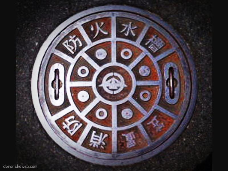笠置町(京都府)の「フタw」