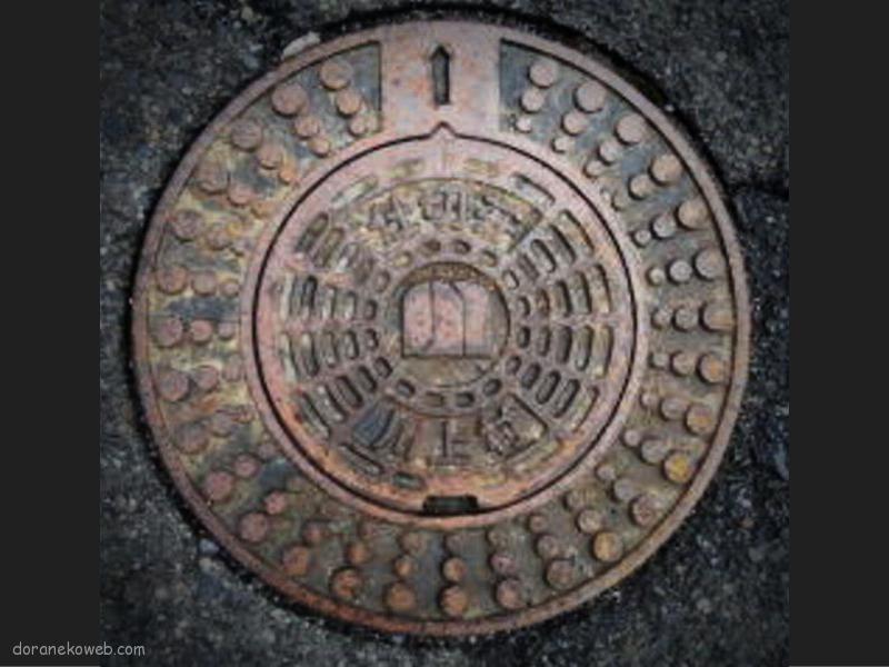 川上村(奈良県)の「フタw」