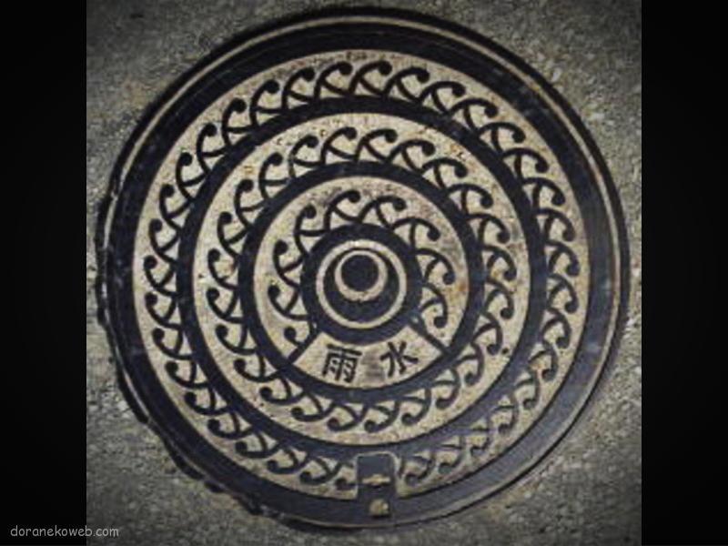 北大東村(沖縄県)の「フタw」