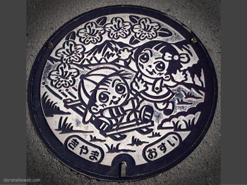 基山町(佐賀県)の「フタw」