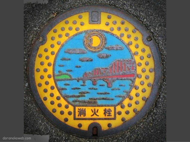 神崎町(千葉県)の「フタw」