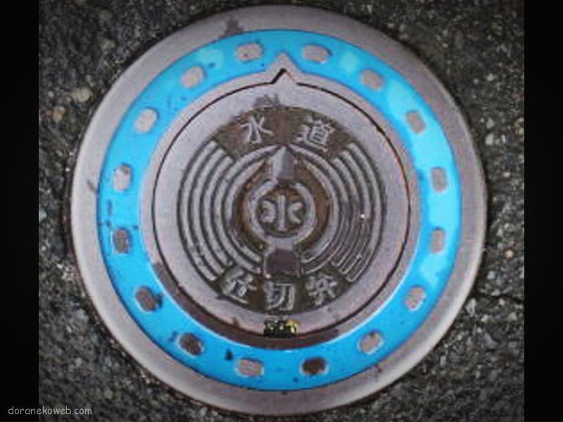 甲佐町(熊本県)の「フタw」