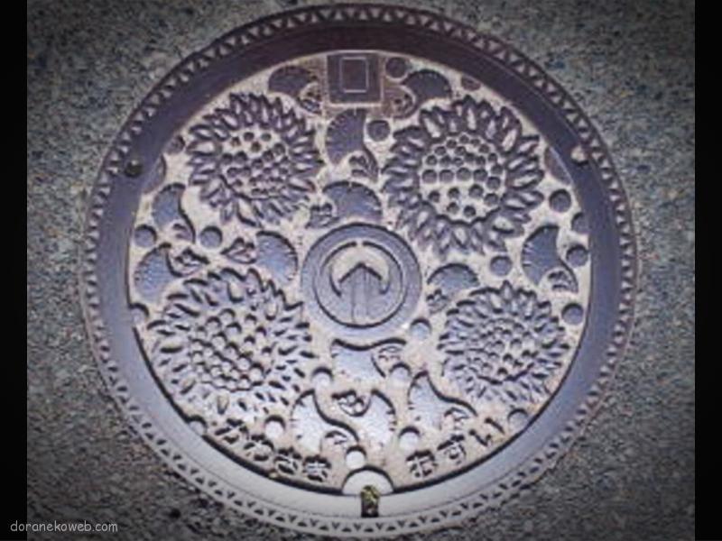 川崎町(福岡県)の「フタw」