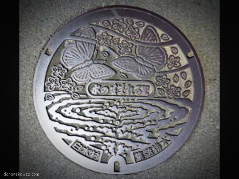 南阿蘇村(熊本県)の「フタw」
