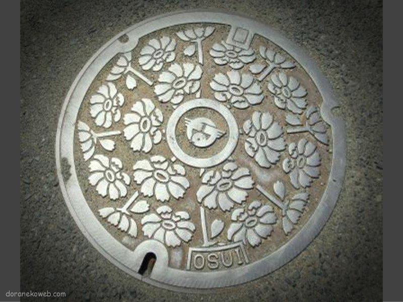 浪江町(福島県)の「フタw」
