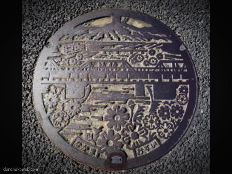 中間市(福岡県)の「フタw」