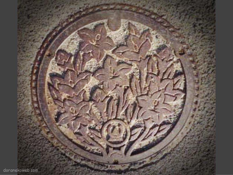 大衡村(宮城県)の「フタw」