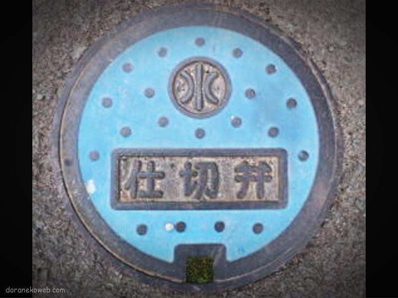 大木町(福岡県)の「フタw」
