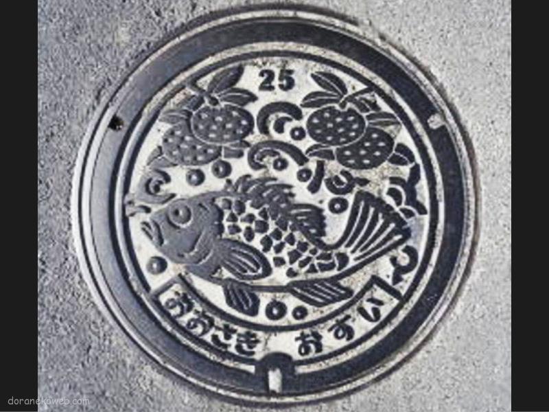 大崎上島町(広島県)の「フタw」