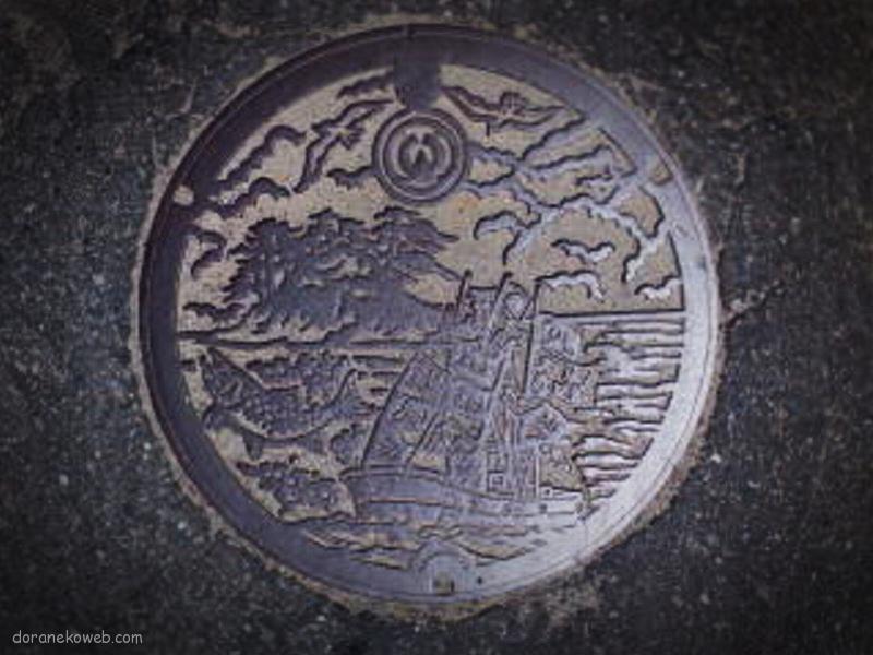 大槌町(岩手県)の「フタw」