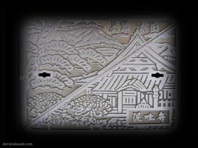 太田市(群馬県)の「フタw」Part3
