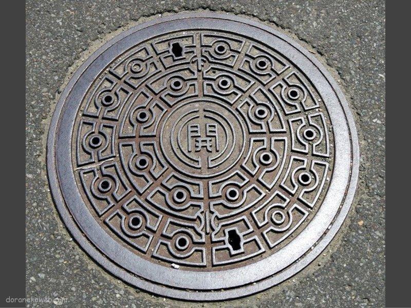 羅臼町(北海道)の「フタw」