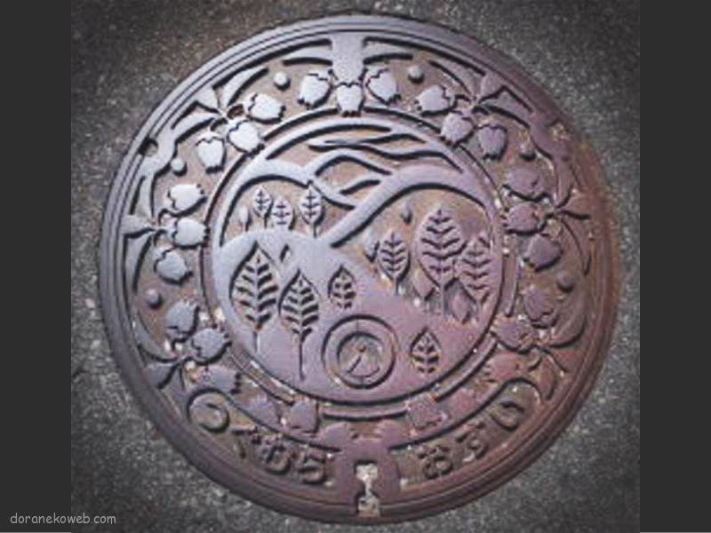 設楽町(愛知県)の「フタw」