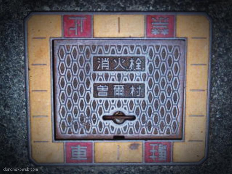 曽爾村(奈良県)の「フタw」