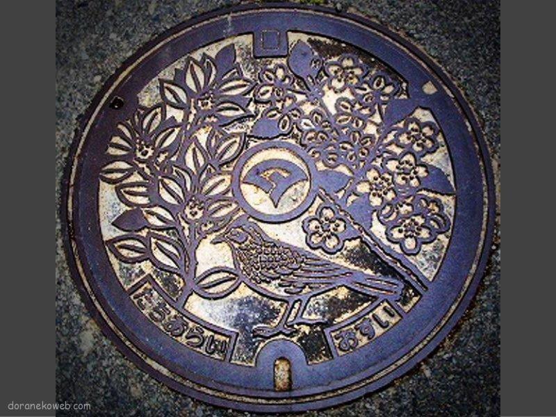 大刀洗町(福岡県)の「フタw」