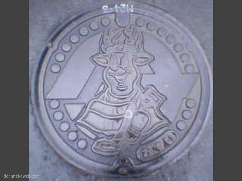 田野畑村(岩手県)の「フタw」