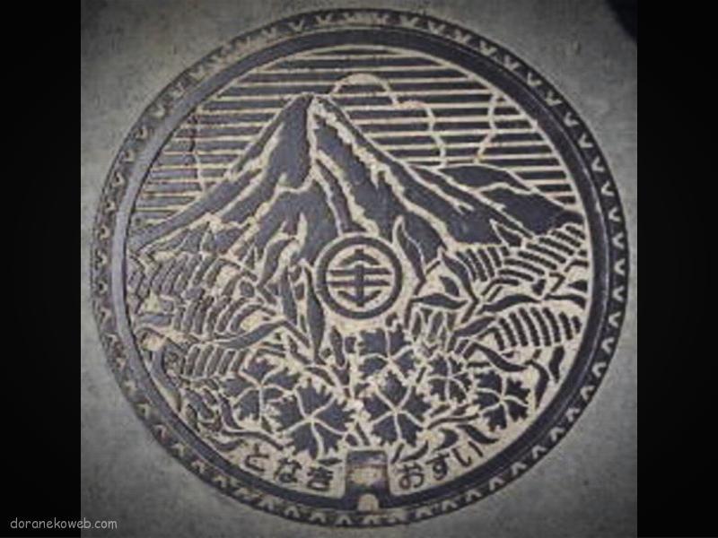 渡名喜村(沖縄県)の「フタw」