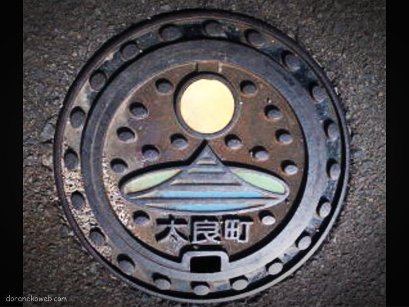 太良町(佐賀県)の「フタw」