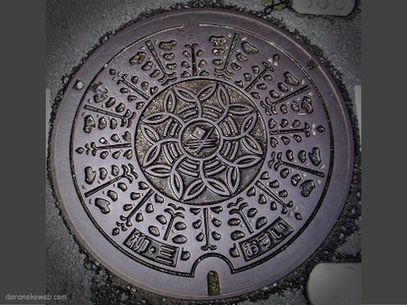 柳川市(福岡県)の「フタw」