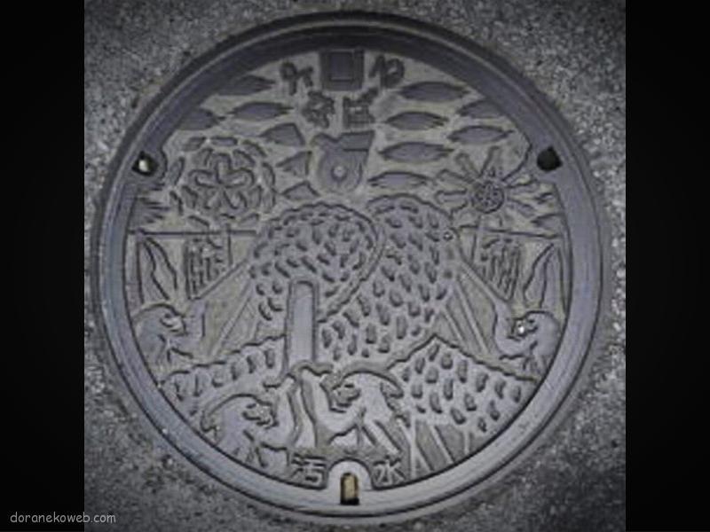 与那原町(沖縄県)の「フタw」