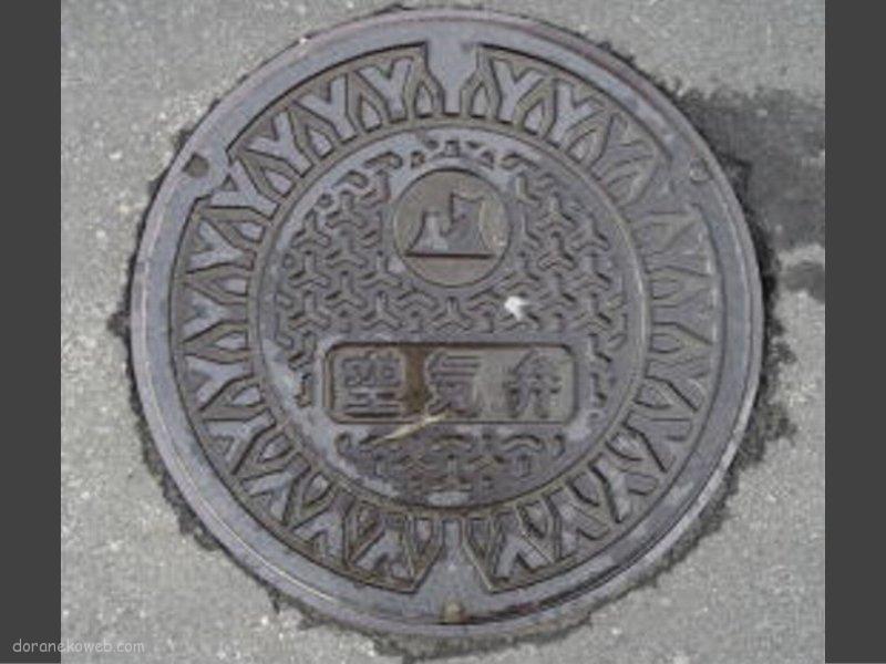 蓬田村(青森県)の「フタw」