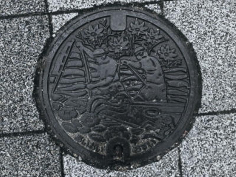 相生市(兵庫県)の「フタw」