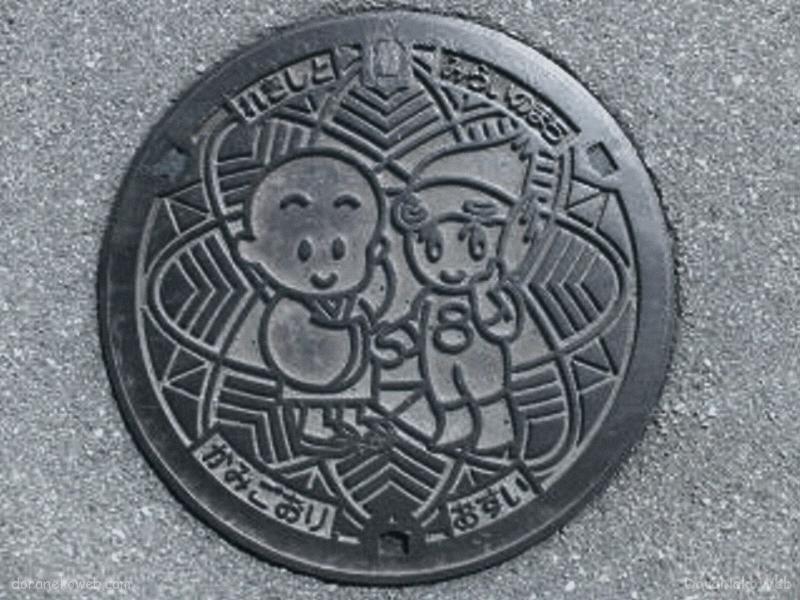 上郡町(兵庫県)の「フタw」