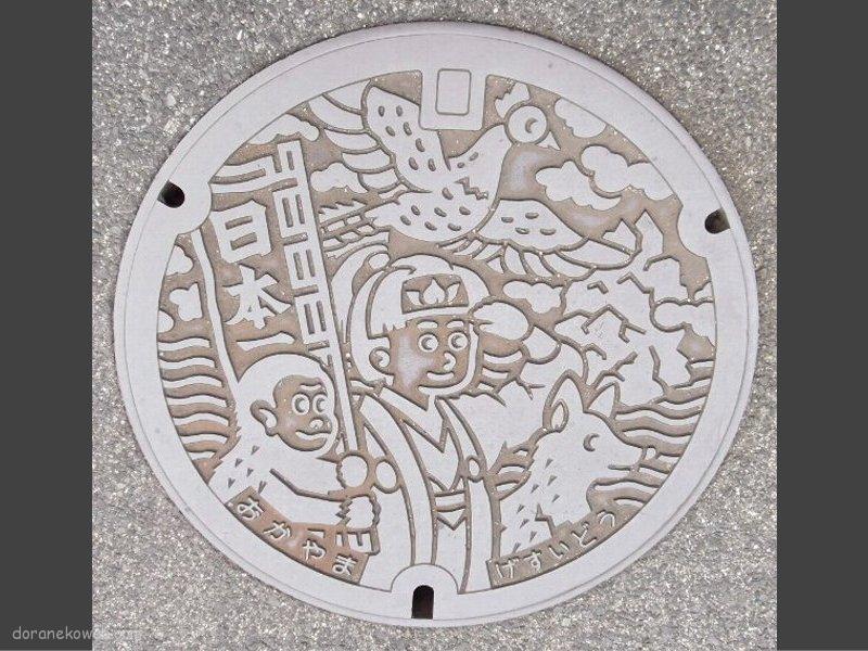 岡山市(岡山県)の「フタw」