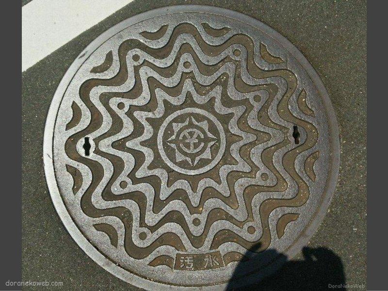 岡山市(岡山県)の「フタw」Part5