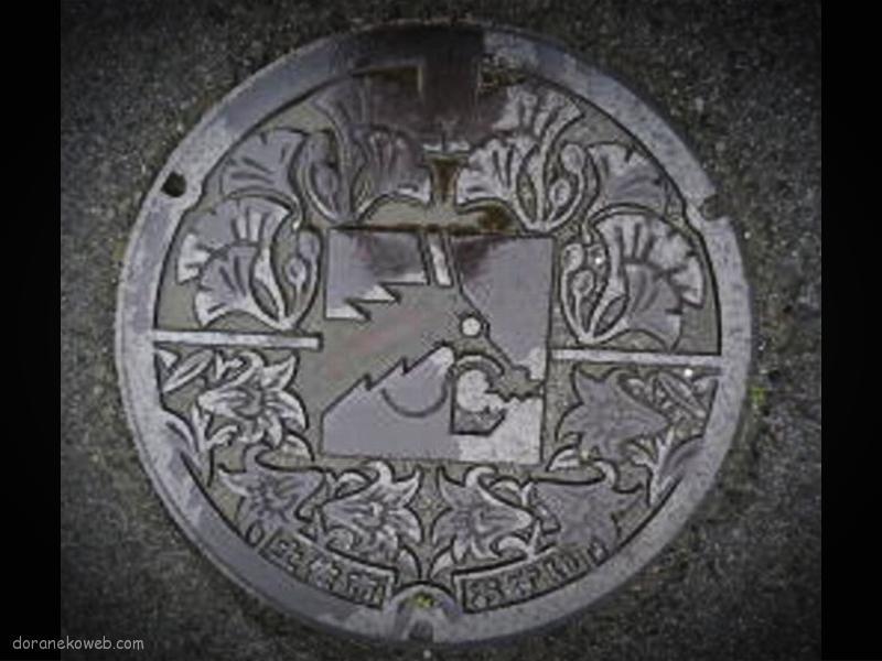 土佐市(高知県)の「フタw」