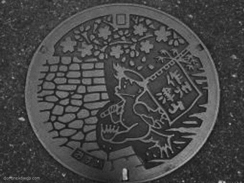 津山市(岡山県)の「フタw」