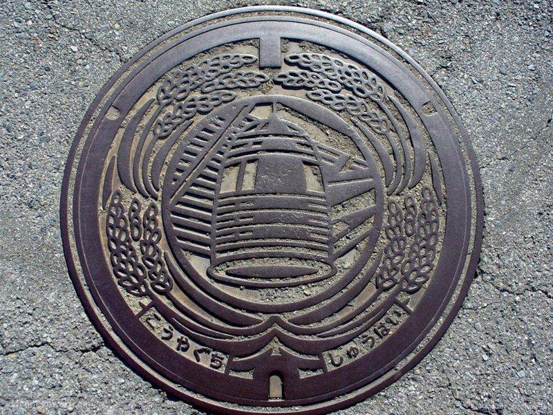 橋本市(和歌山県)の「フタw」Part2