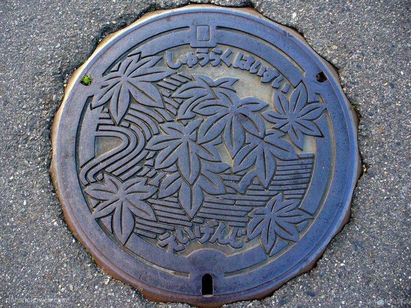 東近江市(滋賀県)の「フタw」Part2