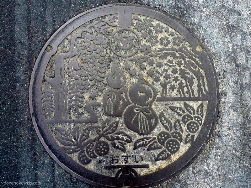 上富田町(和歌山県)の「フタw」
