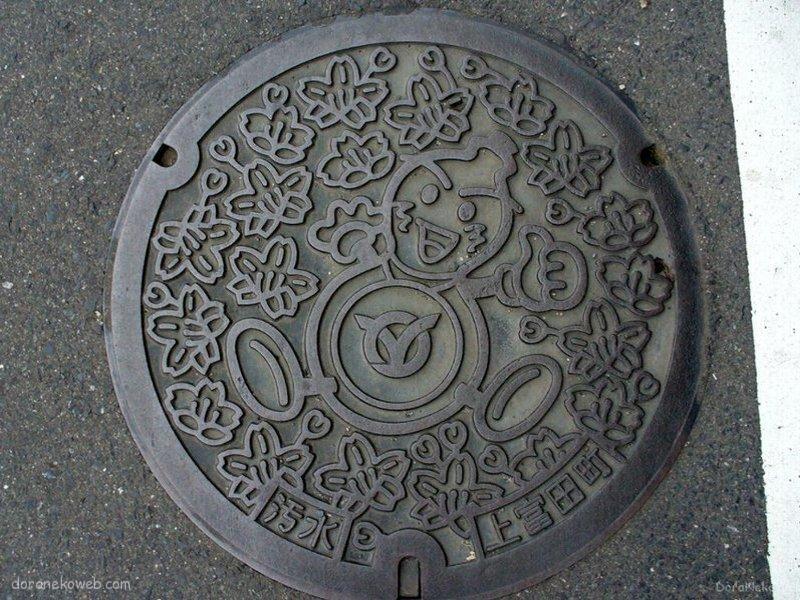 上富田町(和歌山県)の「フタw」Part3