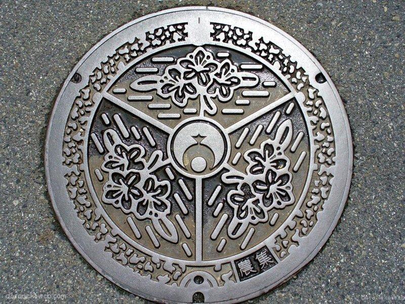 高野町(和歌山県)の「フタw」