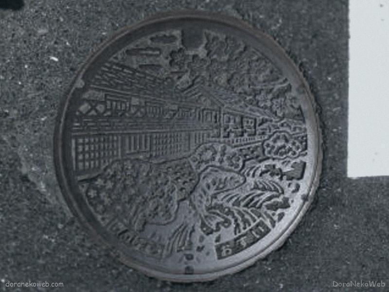 新庄村(岡山県)の「フタw」